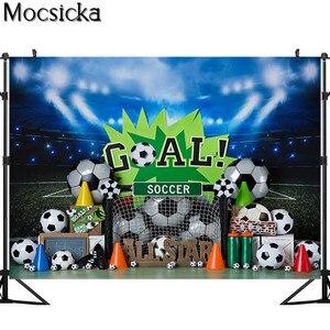 Image 2 - Mocsicka כדורגל כל כוכב ילד 1st יום הולדת צילום תפאורות עוגת לרסק תמונה אבזרי סטודיו תא רקע כדורגל דקור
