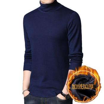 2019 Winter Men's Sweater Solid Color Knit Turtleneck Pullover Plus Velvet Thicken Warm Wild Men's Knit Sweater color block mixed knit pullover sweater