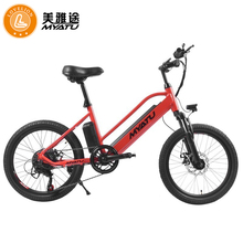 MYATU New Mountain Bike 20inch 36V Foldable Electric Power Mountain Bicycle with Lithium-Ion Battery ebike EU Plug Electric bike ebike 36v lithium battery for imortor electric bike battery 36v 3200 mah black usb changer power bank imortor bateria ebike