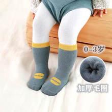Утепленные детские носки Нескользящие напольные обручи полотенце