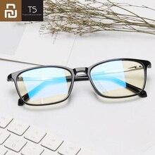 Youpin TS 45% אנטי כחול קרני 100% UV מגן משקפיים מגן עבור לשחק טלפון מחשב משחקי טלוויזיה כיכר משקפיים
