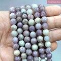 Натуральный фиолетовый сиреневый яшмы вокруг фиолетовыми бусинами, минералы бусины 15