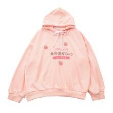Harajuku Kawaii Strawberry Milk Graphic Sweatshirt Hoodie Women Streetwear Winter Plus Size Women Loose Thin Hoodie Cute Clothes