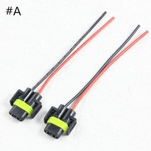 Image 5 - FSYLX H8 H11 H27 881 LED שקע H8 H9 H11 זכר מחבר H11 881 LED הנורה חוט לרתום H11 מחבר חיווט שקעים