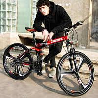 Cuadro de acero al carbono para bicicleta de carretera, freno de disco plegable de 26 pulgadas, 21/24/27/30 velocidades, para deportes al aire libre
