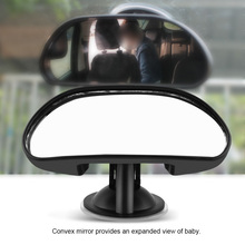 Mini Safety Car Back Seat Baby View Mirror Suction Cup 360 Degree Adjustable Rear Monitor Accessories