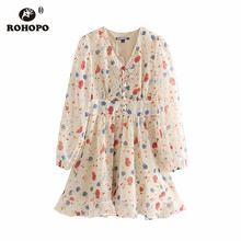 ROHOPO Puff Sleeve Embroidery Polk Dot Banage Fly Ruffled Chiffon Dress Long Double Layers Daisy Floral Vestido #9168
