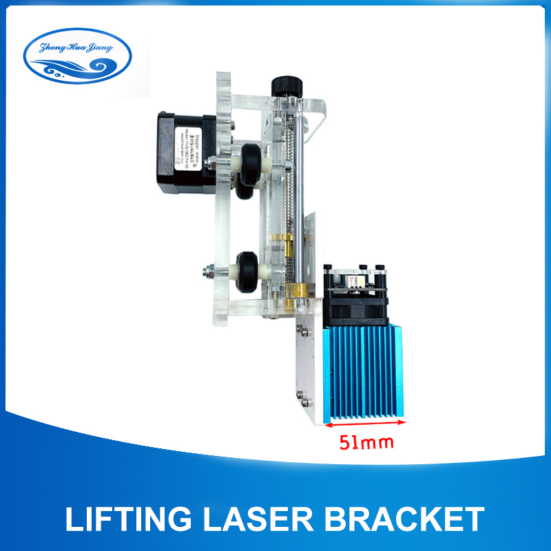 DIY 2-axis Laser Engraving Machine Lifting Laser Bracket For Size Fixed Or Adjustable Focus Laser Head