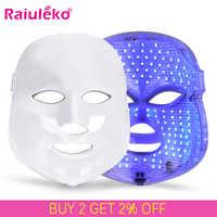 7 Colours LED Facial Mask Mascara Facial Aesthetics Skin Care Rejuvenation Wrinkle Acne Removal Face Beauty Instrument