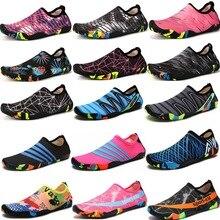 Bonjean/водонепроницаемая обувь для плавания; Мужская и женская пляжная обувь для кемпинга; мягкая прогулочная обувь на плоской подошве для любителей йоги; нескользящие кроссовки