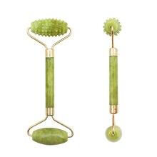1 шт., двойной зеленый нефритовый роликовый эллиптический массажер для глаз, лица, шеи, похудения, тонкое лицо, красота, лифтинг для лица, инструменты