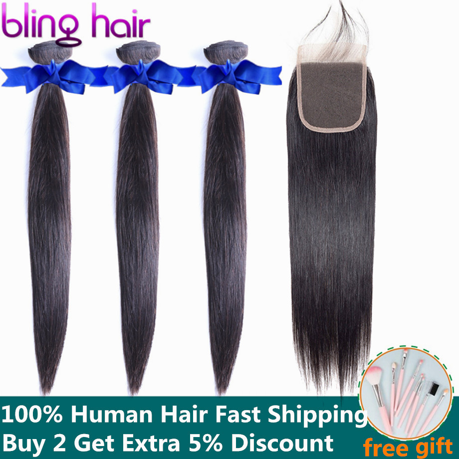 Bling Hair Straight Hair Bundles With Closure 100% Human Hair 3 Bundles With Closure Remy Peruvian Hair Extension Natural Color-in 3/4 Bundles with Closure from Hair Extensions & Wigs