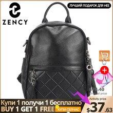 Zency 100% cuir véritable Vintage femmes sac à dos élégant noir quotidien vacances sac à dos décontracté voyage sacs fille cartable blanc