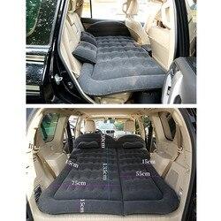 Автомобильный надувной автомобильный надувной матрас для кровати, универсальный автомобильный коврик для путешествий, коврик для кемпинг...
