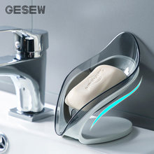 GESEW Portable Soap Dish Non-slip Soap Holder Leaves Storage Box Drain Brush Holders For Kitchen Toilet Bathroom Accessories Set