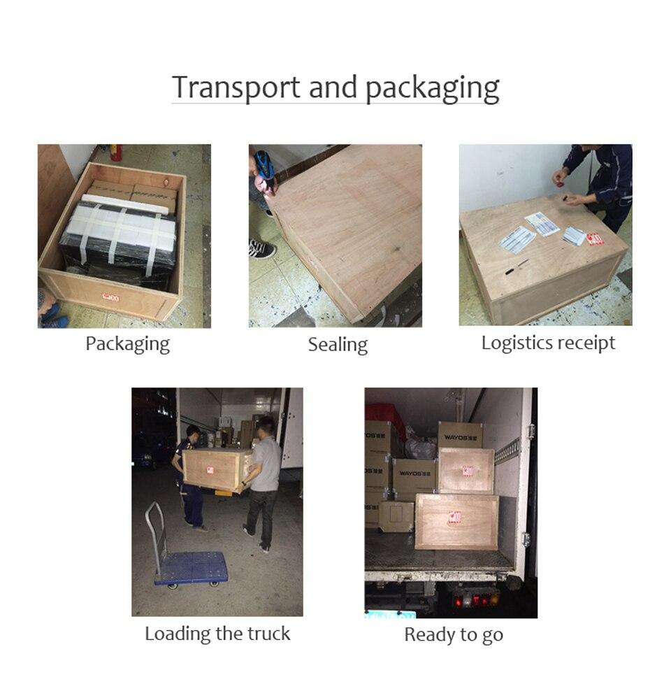 运输及包装