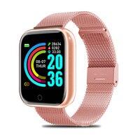 Pink - ML