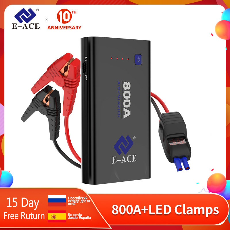 E-ACE Car Jump Starter Battery Power Bank 800A 12V Emergency Portable Booster Battery Starting Device Booster With USB