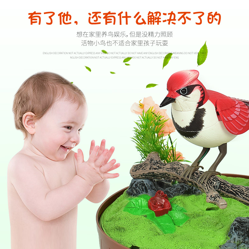 Western Knight Model Electric Bird Voice Sensing Parrot Will Call Will Move Talking Pet Birdcage CHILDREN'S Toy