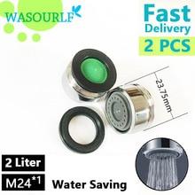 Faucet-Aerator Thread Bubble Water-Saving M24 Tap-Spout-Head WASOURLF 24mm Male 2L Brass