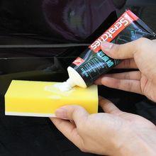 Автомобильная Смазка 100 мл для удаления царапин краска для стайлинга автомобиля постоянная защита