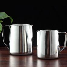 5 размеров, серебряный кувшин для кофе, латте, горшок из нержавеющей стали, для молока, бариста, кофе для латте, для вспенивания, художественный кувшин, кувшин, кружка, горшки H5