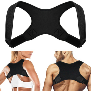 Adjustable Medical Back Postur