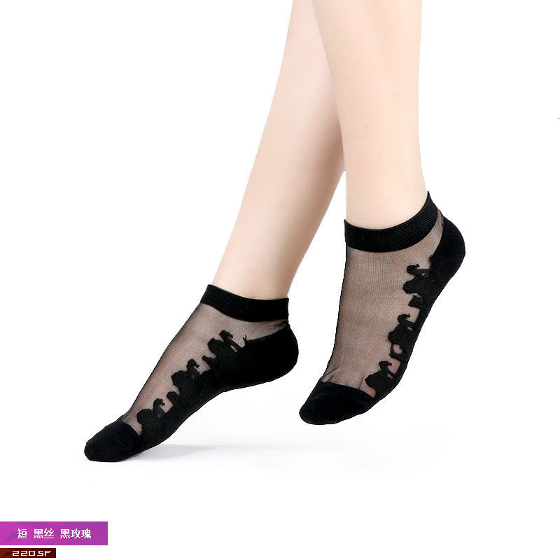 Sexy Lace Mesh Fishnet Socks Mixed Fiber Transparent Stretch Elasticity Ankle Net Yarn Thin Women Cool Socks 1pair=2pcs 2205