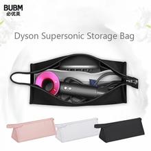 Bubm dyson secador de cabelo supersônico, capa portátil, à prova de poeira, organizador de viagem, para dyson
