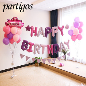 1 set Happy Birthday Letters balloons wedding birthday party banners helium globos Rose Gold foil balloons alphabets kids toy(China)