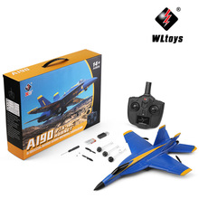 WLtoys XK A190 RC Plane 2.4G 2Ch RC Airplane Remote Control Aircraft Fixed Wing Outdoor Toys Drone RTF Plane Radio Control Drone