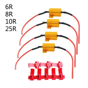 Światła samochodowe LED rezystancja 25W 6 8 10 25Ω rezystory obciążenia dla Turn Signal Lantern lampka tablicy rejestracyjnej tanie i dobre opinie KOU JIANG Dekoder CN (pochodzenie) 1AA201033 Uniwersalny Aluminum Alloy Electronic Components