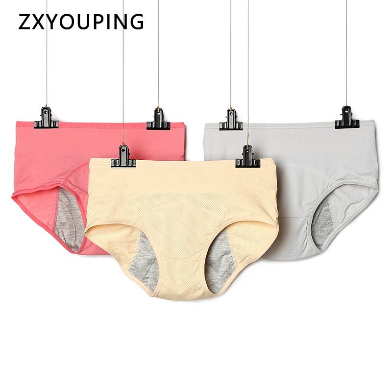 2Pcs/lot Cotton Menstrual Panties Leak Proof Period Underwear Women High Waist Seamless Briefs With Breathable Holes Plus Size 1