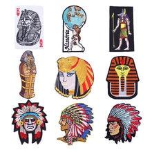 Египетский фараон железные нашивки на одежде полосы наклейки