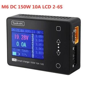 Смарт-зарядное устройство ToolkitRC M6 DC 150 Вт 10A LCD 2-6S Lipo, балансирующее зарядное устройство для FPV Racing Drone RC детали Accs W/тестер