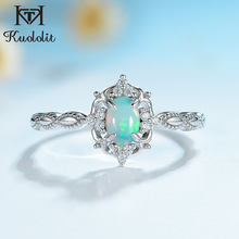 Silver Opal Ring Sterling Silver 925 Free Express Delivery