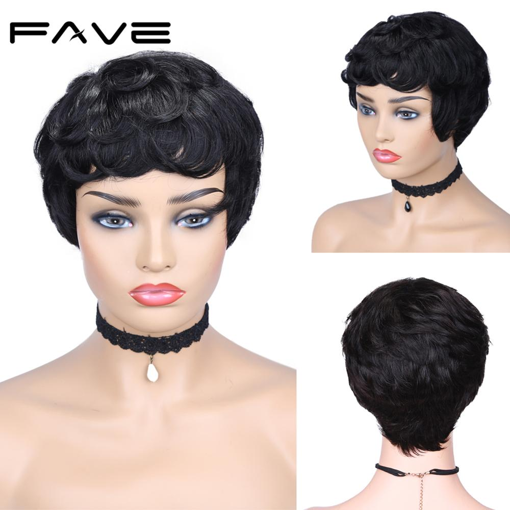 FAVE Short Human Wigs Wave Wigs Fashion Style Brazilian Human Remy Hair Wigs Fast Shipping For Women Wigs Stylish Capable Wig
