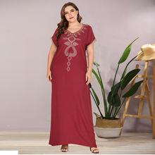 Платья макси размера плюс для женщин летнее платье вечерние