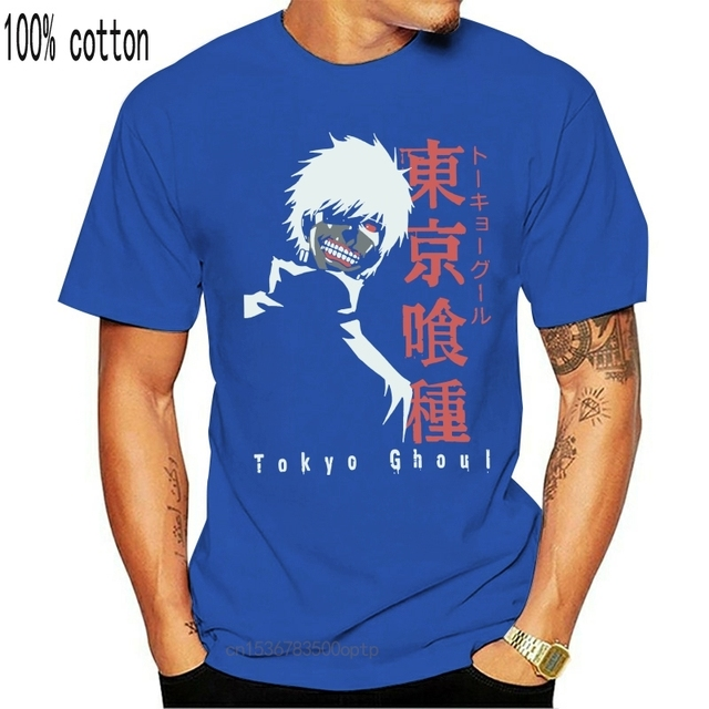 Tokyo Ghoul Ken Kaneki Character Officially licensed Adult T-Shirt
