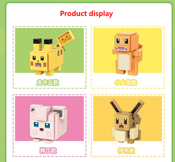 Hasbro Pokemon Building Blocks Toys Mini Assembly Bricks Pikachu Doll Blind Box Anime Action Figure Diamond Blocks Children Toys 2