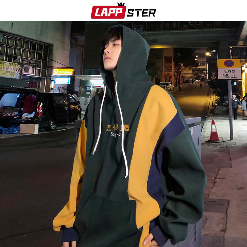 LAPPSTER Men Japanese Streetwear Hoodies Harajuku Sweatshirts 2019 Fall Mens Kpop Fashions Patchwork Embroidery Hooded Hoodie