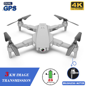 Gps Drone LU1 PRO With HD 4K Camera Professional 3000m Image Transmission Brushless Foldable Quadcopter RC Dron For Kids Gift