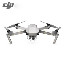 In stock brand new original DJI Mavic PRO Platinum standard set Quadcopter Copter Drone