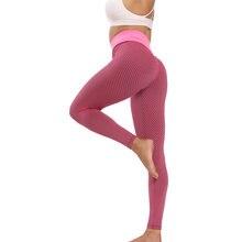 Бесшовные штаны для йоги с высокой талией спортивные Леггинсы