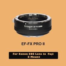 Fringer EF FX Pro II Auto Focus Lens Mount Adapter for EF Mount Lens to Fujifilm