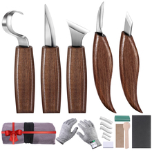 5/10pcs/set Chisel Woodworking Cutter Hand Tool Set Wood Carving Knife DIY Peeling Woodcarving Sculptural Spoon