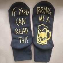 Женские и мужские хлопковые носки с резиновыми буквами, с принтом, для рождественской вечеринки, праздничные длинные носки FK88