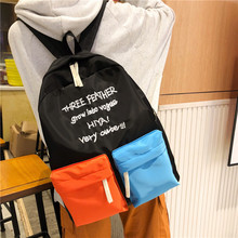 2019 New Panelled Women Backpack Female Letter embroidered Nylon Shoulder Bag Teenage girls Schoolbag Travel Backpacks Mochila
