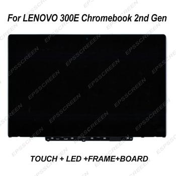 Touch Screen For 300e Chromebook 2nd Gen MTK LCD Assembly Digitizer Display Panel Bezel Frame 5D10T95195
