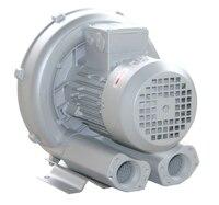 Free shipping 2RB010-7AH16  200w small fish shrimp pond tank air ring blower aerator